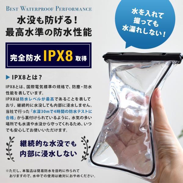防水ケース 5.5インチまでのスマホ iPhone対応 暗闇で光る蓄光素材使用 ストラップ付 増税前スペシャルセール|owltech|04
