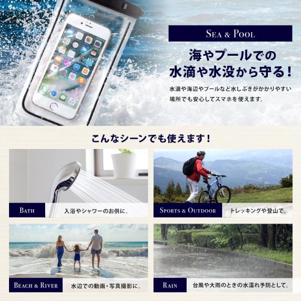 防水ケース 5.5インチまでのスマホ iPhone対応 暗闇で光る蓄光素材使用 ストラップ付 増税前スペシャルセール|owltech|05