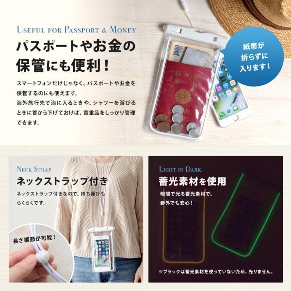 防水ケース 5.5インチまでのスマホ iPhone対応 暗闇で光る蓄光素材使用 ストラップ付 増税前スペシャルセール|owltech|06
