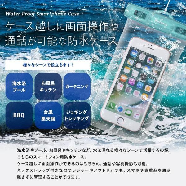防水ケース 5.5インチまでのスマホ iPhone対応 IP68取得 防塵防水 ストラップ プール 海水浴 防災 水辺 増税前スペシャルセール|owltech|03