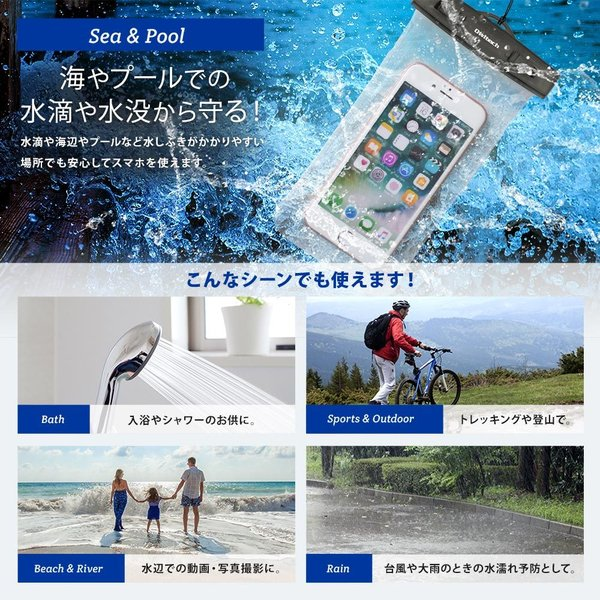 防水ケース 5.5インチまでのスマホ iPhone対応 IP68取得 防塵防水 ストラップ プール 海水浴 防災 水辺 増税前スペシャルセール|owltech|05