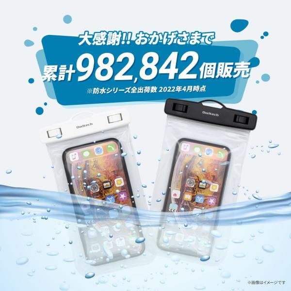 防水ケース iPhoneXS Max対応 プール 小物入れ 財布 小物ケース ストラップ付き IPX8認定 増税前スペシャルセール|owltech|02
