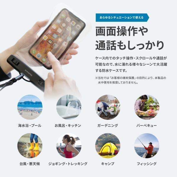 防水ケース iPhoneXS Max対応 プール 小物入れ 財布 小物ケース ストラップ付き IPX8認定 増税前スペシャルセール|owltech|03