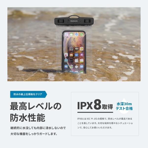 防水ケース iPhoneXS Max対応 プール 小物入れ 財布 小物ケース ストラップ付き IPX8認定 増税前スペシャルセール|owltech|04