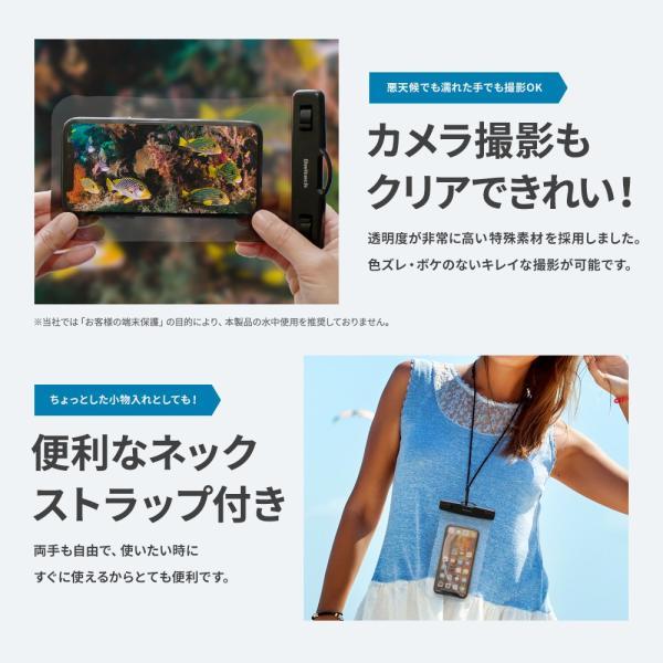 防水ケース iPhoneXS Max対応 プール 小物入れ 財布 小物ケース ストラップ付き IPX8認定 増税前スペシャルセール|owltech|06