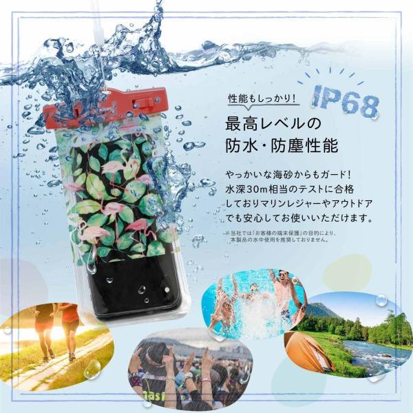 防水ケース スマホ iPad IP68 防水 防塵 ストラップ付 かわいい 増税前スペシャルセール|owltech|04