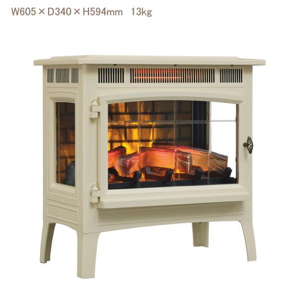 特別割引!! 遠赤外線3D電気式薪ストーブ クリーム 送料無料/LLOYD GRANDE/ロイドグランデ/暖炉 温風ヒーター 暖炉型ヒーター リビング 暖房器具