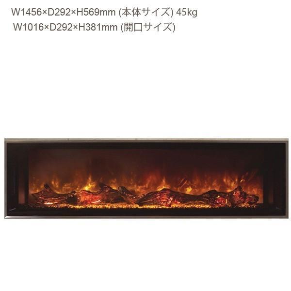 40インチ ビルトイン電気式暖炉 LANDSCAPE4015 疑似薪 送料無料/REALFIRE/イタヤランバー/暖炉 温風 暖炉型ヒーター リビング 暖房器具|oxford-c