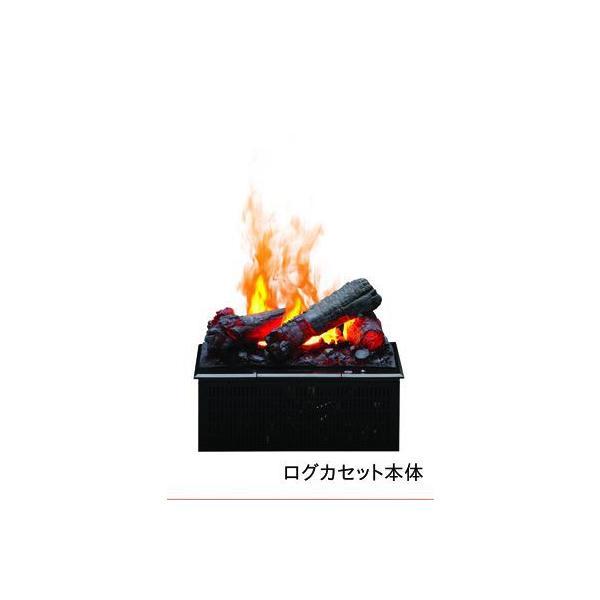 メディアコンソール デベンハム 送料無料/ディンプレックスカナダ/イタヤランバー/薪ストーブ オプティミスト 電気暖房 ログセット 暖炉|oxford-c|03