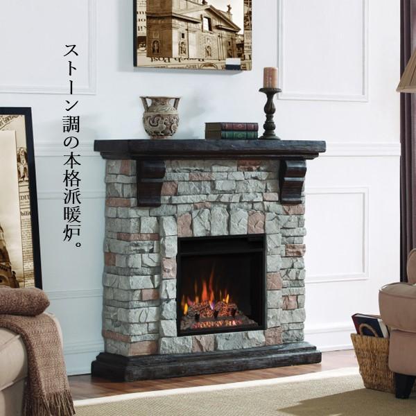 18インチ電気暖炉セット パイオニア 送料無料/LLOYD GRANDE/ロイドグランデ/暖炉 温風ヒーター 暖炉型ヒーター リビング 暖房器具|oxford-c