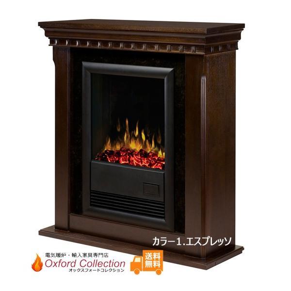 特別割引 定価30%OFF  電気式暖炉ブラバドII /ディンプレックスカナダ/イタヤランバー/送料無料/暖炉 温風 暖炉型ヒーター リビング 暖房器具|oxford-c|02
