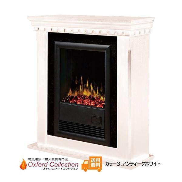 特別割引 定価30%OFF  電気式暖炉ブラバドII /ディンプレックスカナダ/イタヤランバー/送料無料/暖炉 温風 暖炉型ヒーター リビング 暖房器具|oxford-c|04