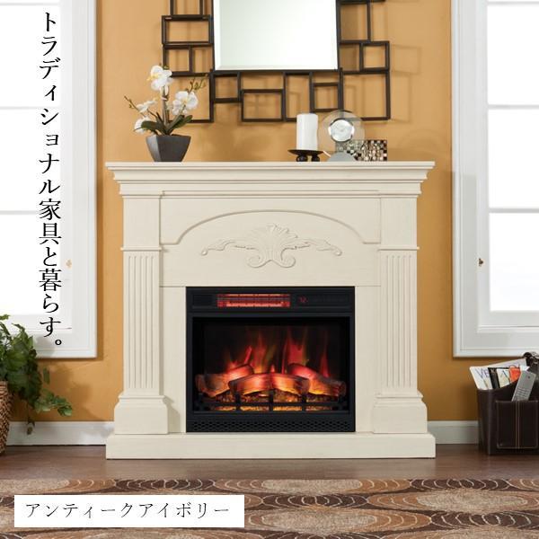 電気式暖炉 シシリアンハーヴェスト アイボリー(3Dパワーヒートタイプ)/送料無料/LLOYD GRANDE/ロイドグランデ/暖炉 暖炉型ヒーター 暖房器具|oxford-c
