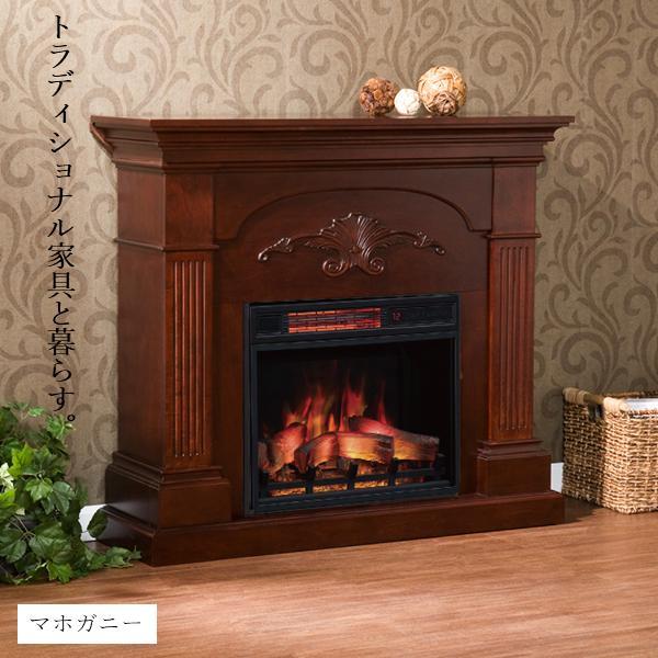 電気式暖炉 シシリアンハーヴェスト マホガニー(3Dパワーヒートタイプ)/送料無料/LLOYD GRANDE/ロイドグランデ/暖炉 暖炉型ヒーター 暖房器具