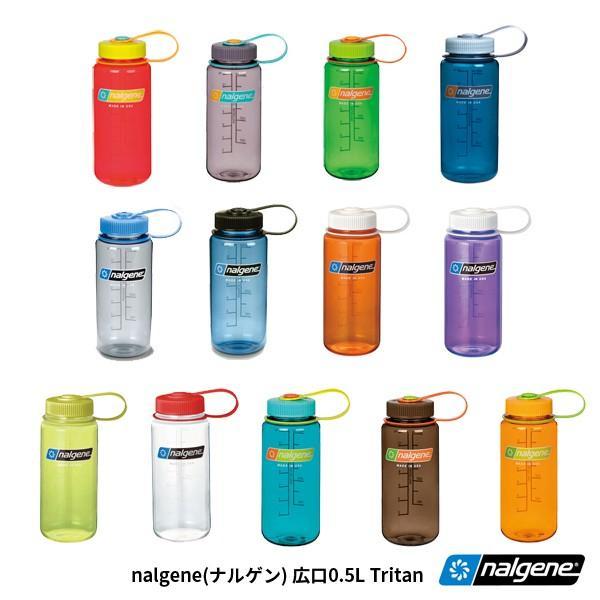 nalgene(ナルゲン) 広口0.5L Tritan【水筒/ボトル/500ml】