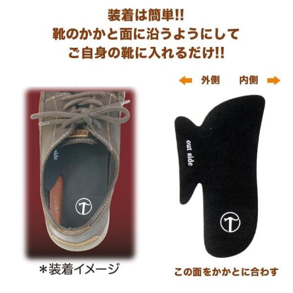Blance Fit インソール メンズ レディース Balance Fit 靴 中敷き 1足分