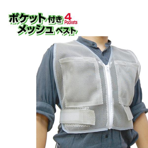 熱中症対策グッズ クールベスト アイスベスト (保冷剤を入れられるポケットが付いたインナーベスト)|oyakudachi-paxasian