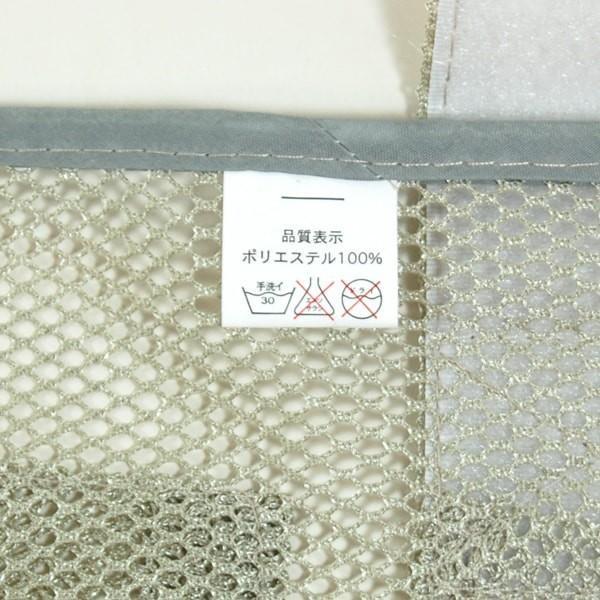 熱中症対策グッズ クールベスト アイスベスト (保冷剤を入れられるポケットが付いたインナーベスト)|oyakudachi-paxasian|09