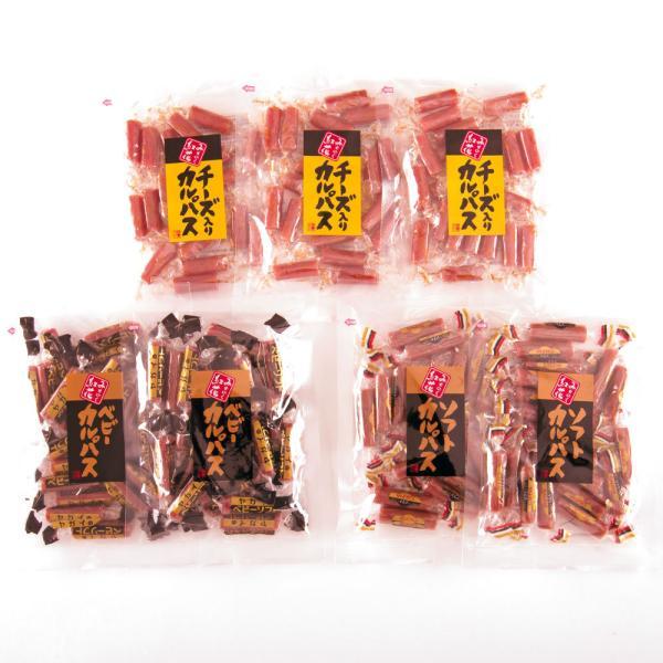 カルパス3種 詰合わせ 送料無料 ヤガイ(チーズ入りカルパス×3袋・ベビーカルパス×2袋・ソフトカルパス×2袋)