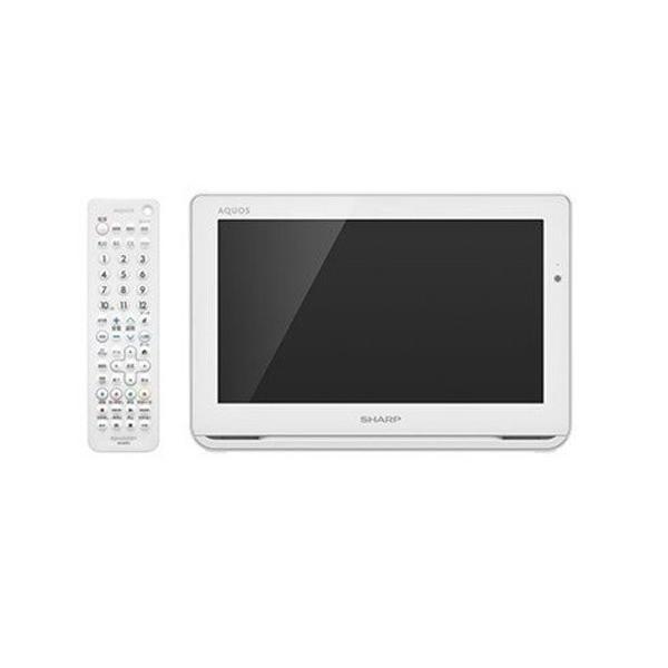 シャープ 12V型 液晶テレビ AQUOS ポータブル(アクオス) 2T-C12AF-W ホワイト系の画像