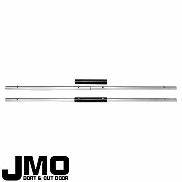 JMO(ジェイモ) フロートボート用ワイドパイプ 2分割タイプ(2本セット) Z1WB2