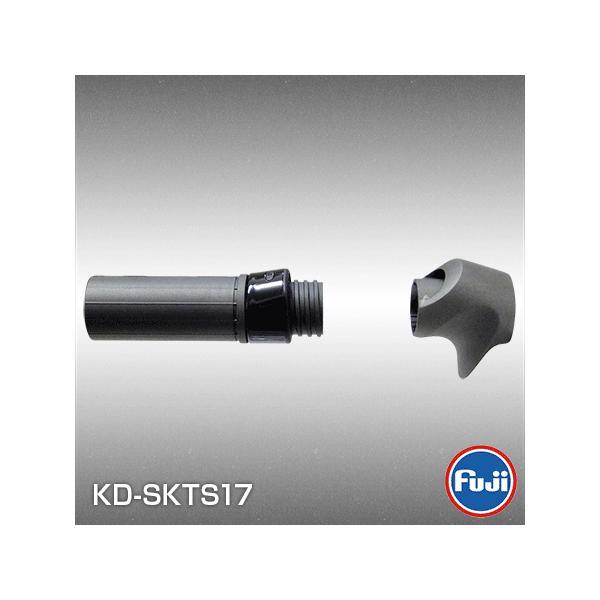 富士工業(Fuji工業) スケルトンリールシート KD-SKTS17(B) KDPSフードタイプ
