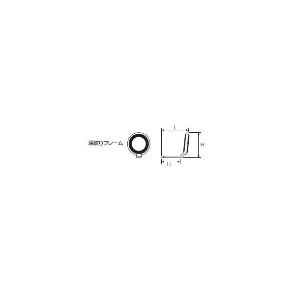 ポイント2倍 富士工業(Fuji工業) ELSG5J 超軽量穂先ガイド(Eカラー仕上) /クリックポスト対応可能