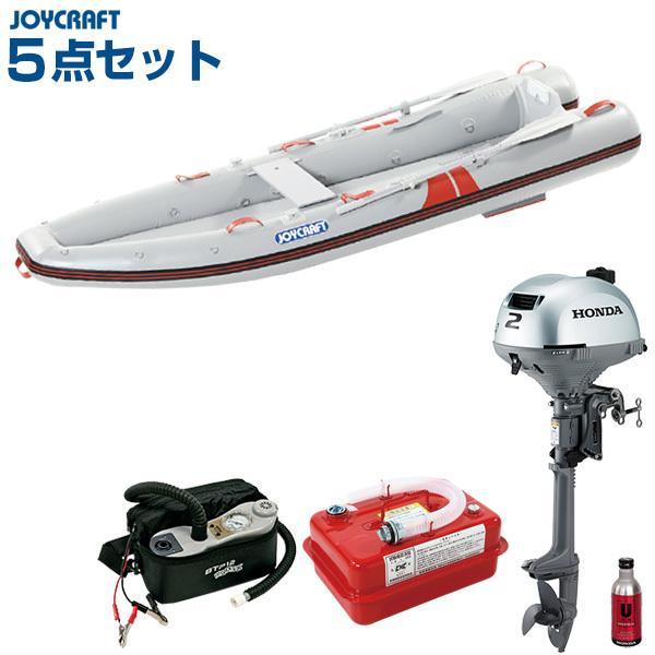 ジョイクラフト カヤック325SS+ホンダ2馬力セット 2人乗りゴムボート わくわくセット21
