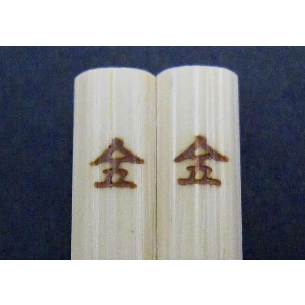 マイ箸 夫婦箸 材料まで日本製 無垢 すべらない竹箸 夫婦でお試し 21cm23cmセット|ozekikougei|06