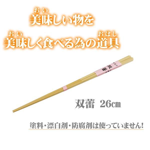 小関工芸『すべらない竹のお箸』