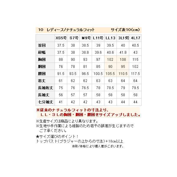 レディースシャツ ワイシャツ ブラウス ビジネス 長袖 ダブルカフス ワイドカラーシャツ ブロード 日本製 トップス 3L 大きいサイズ ブルー 青|ozie|11