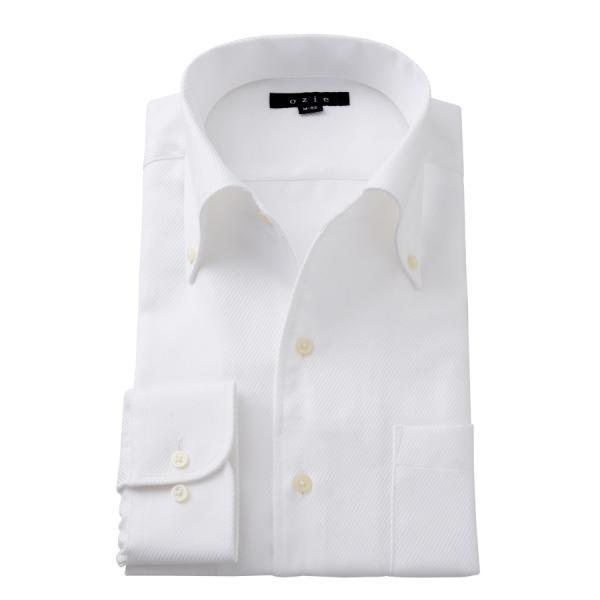 イタリアンカラー シャツ メンズ ワイシャツ ボタンダウン 長袖 ホワイト 白 スリム プレミアムコットン 形態安定 Yシャツ ビジネスシャツ おしゃれ|ozie