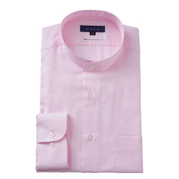 スタンドカラーシャツ メンズ 長袖 綿100% ワイシャツ ドレスシャツ レギュラーフィット オックスフォード Yシャツ 無地 大きいサイズ おしゃれ 日本製 ピンク|ozie