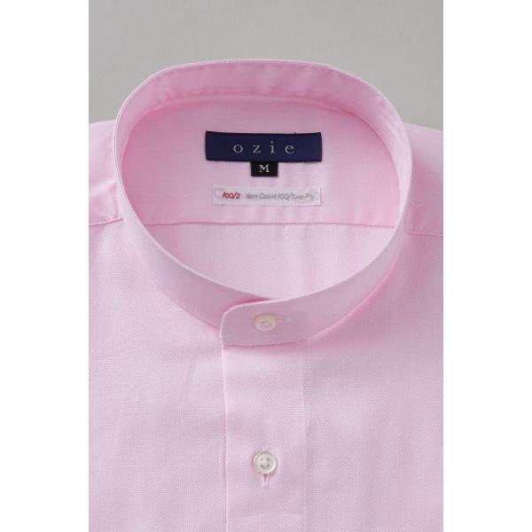 スタンドカラーシャツ メンズ 長袖 綿100% ワイシャツ ドレスシャツ レギュラーフィット オックスフォード Yシャツ 無地 大きいサイズ おしゃれ 日本製 ピンク|ozie|02