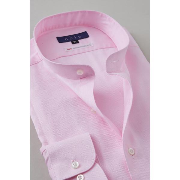 スタンドカラーシャツ メンズ 長袖 綿100% ワイシャツ ドレスシャツ レギュラーフィット オックスフォード Yシャツ 無地 大きいサイズ おしゃれ 日本製 ピンク|ozie|03