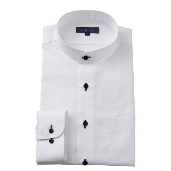 スタンドカラーシャツ メンズ 長袖 ホワイト 白 綿100% ワイシャツ ドレスシャツ レギュラーフィット イージーケア Yシャツ 無地 大きいサイズ おしゃれ 日本製|ozie
