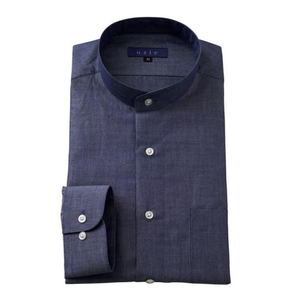 スタンドカラーシャツ メンズ 長袖 インディゴ  綿麻混 100番手 プレミアムコットン ワイシャツ ドレスシャツ レギュラーフィット 日本製 Yシャツ 大きいサイズ ozie