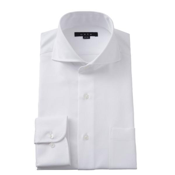 ホリゾンタルカラー ワイシャツ クールマックス スーパードライ スリム ブルー 青 カッタウェイ メンズ 長袖 形態安定 ドレスシャツ ビジネスシャツ おしゃれ|ozie