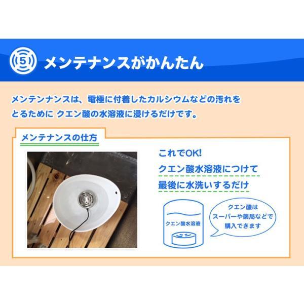 オゾンアソシアマイクロフロート 美容スターターセット オゾン水生成器 オゾン発生器 オゾンウォーター|ozoneassocia|11