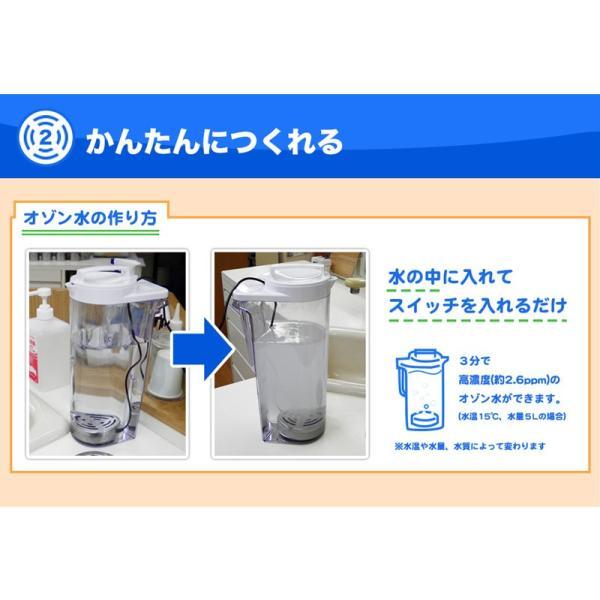 オゾンアソシアマイクロフロート 美容スターターセット オゾン水生成器 オゾン発生器 オゾンウォーター|ozoneassocia|08