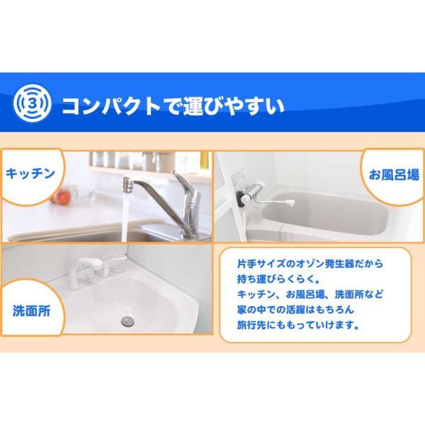 オゾンアソシアマイクロフロート 美容スターターセット オゾン水生成器 オゾン発生器 オゾンウォーター|ozoneassocia|09