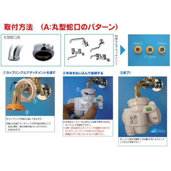 【オゾンラジカルクラスター】RG70(家庭用オゾン水生成器)オゾン水生成装置|ozoneassocia|03