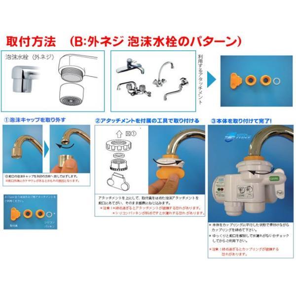 【オゾンラジカルクラスター】RG70(家庭用オゾン水生成器)オゾン水生成装置|ozoneassocia|04
