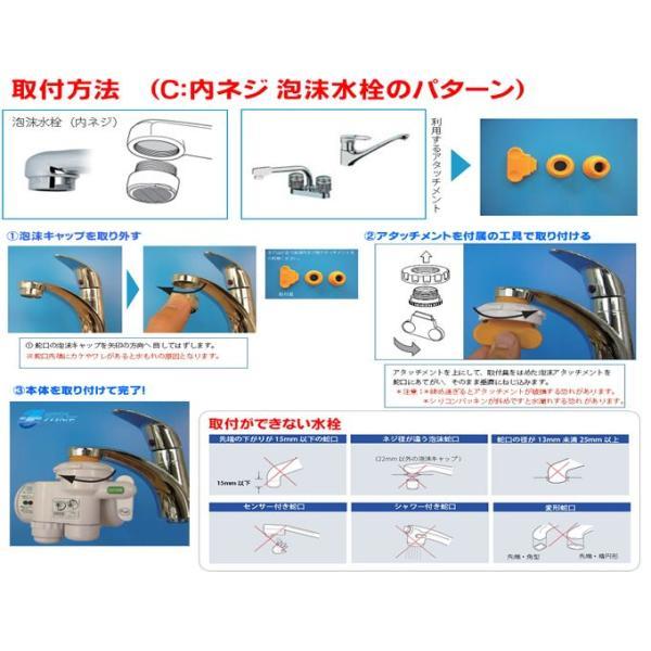 【オゾンラジカルクラスター】RG70(家庭用オゾン水生成器)オゾン水生成装置|ozoneassocia|05
