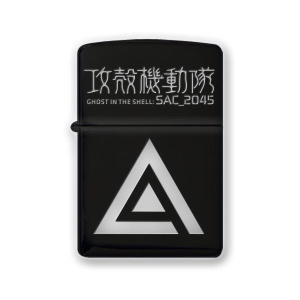 攻殻機動隊SAC_2045 Zippo A柄 9課 素子 バトー アニメ グッズ 喫煙具