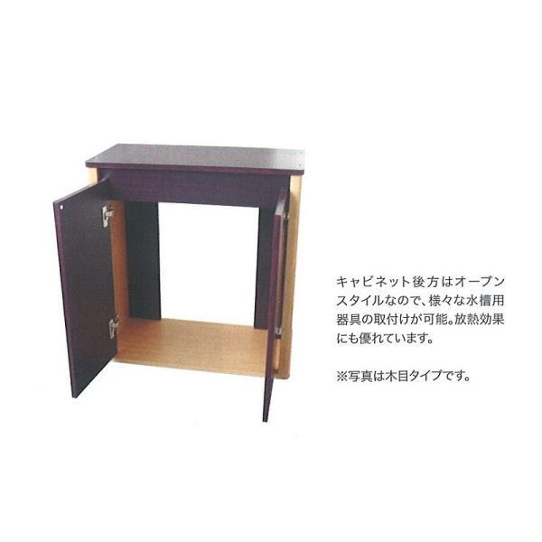 (送料無料) コトブキ プロスタイル 900L 木目 大型商品|p-and-f|02