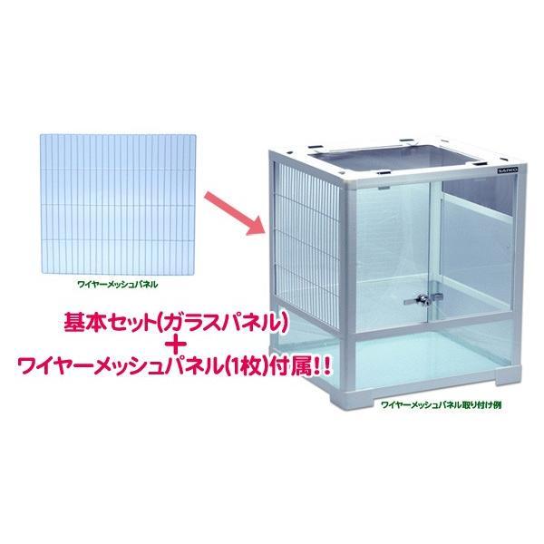 (送料無料) SANKO 三晃商会 パンテオン ホワイト WH4045 p-and-f 02