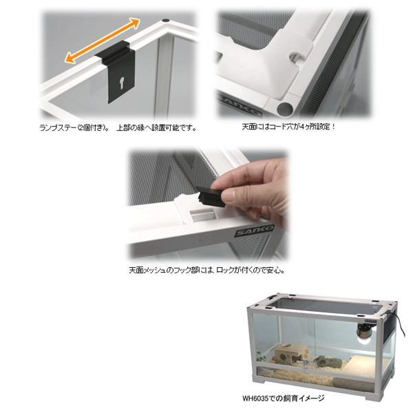 (送料無料) SANKO 三晃商会 パンテオン ホワイト WH4045 p-and-f 04