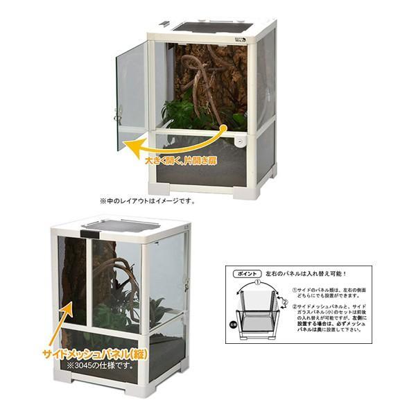 (送料無料) SANKO 三晃商会 パンテオン ホワイト WH3045|p-and-f|02