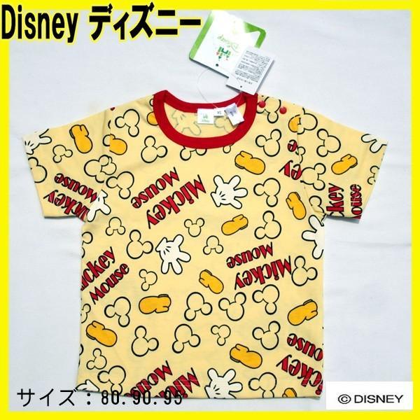 6406497ec2cb0 ... ディズニー子供服 Tシャツ ミッキーマウス他 Disney(ディズニー)福袋 (男の子80 ...